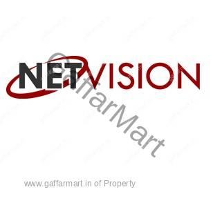 Net Vision Remotes