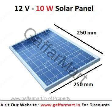 12V Solar Panel 10 Watts Solar Panel | High Quality | With Aluminium Casing