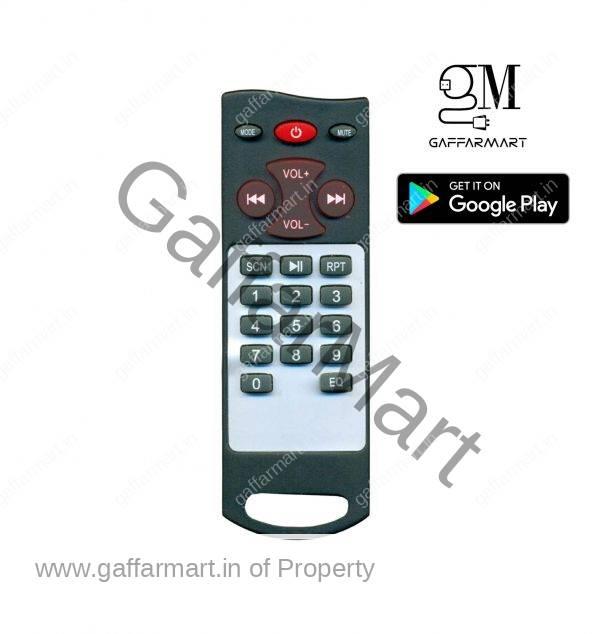 Intex IT-2.1 XV 2710 FMUB home theatre remote home theatre remote buy online at lowest price