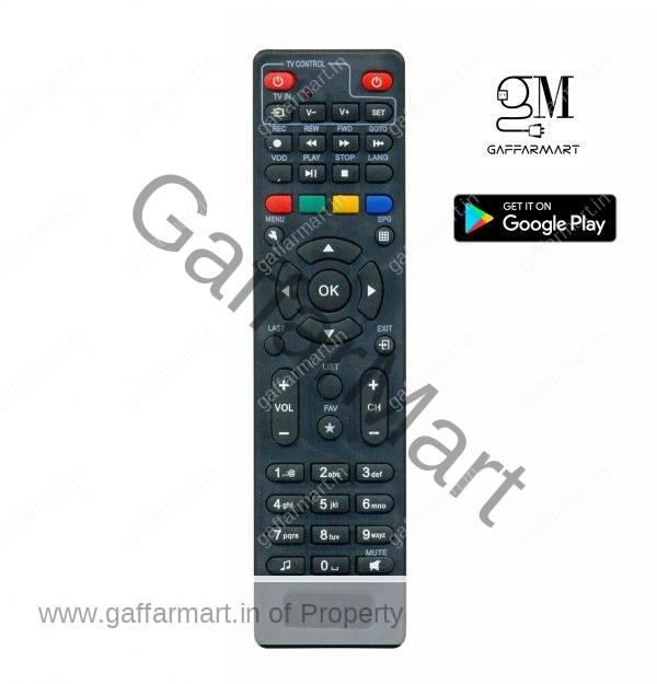 skynet set top box remote buy online at lowest price