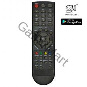 siti digital remote control