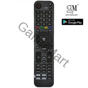 siti digital hd remote control