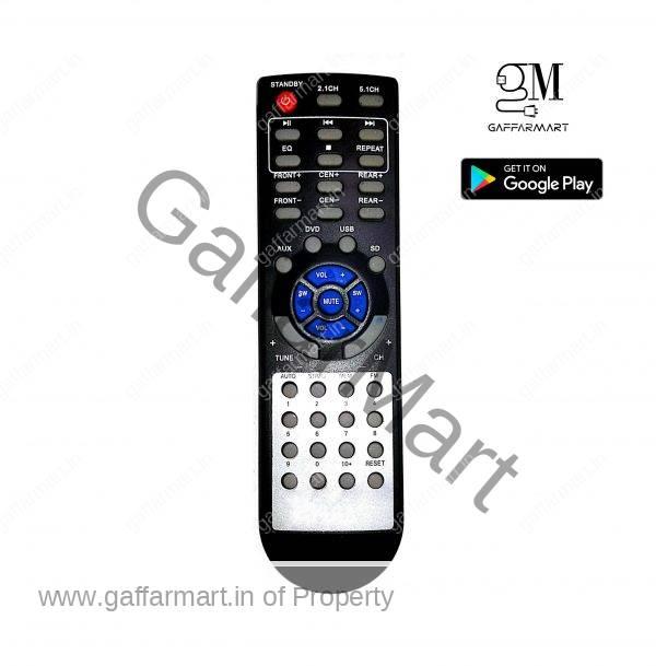 Intex Home Theatre IT-4850 SUF