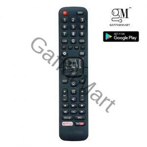 vu en2b27v remote control