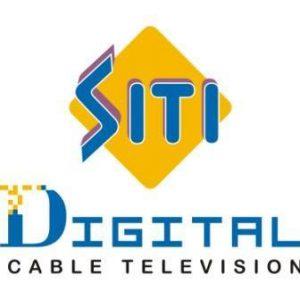 Siti Digital Remotes